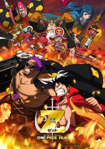 One_Piece_Film_12_JAP