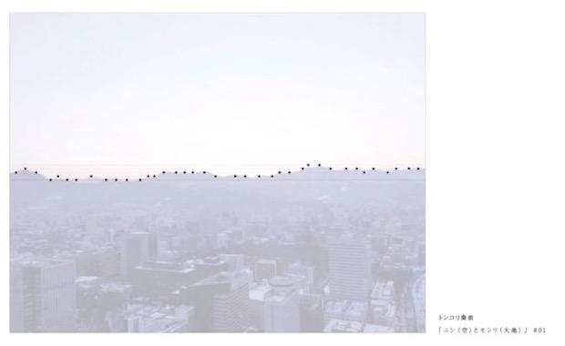 Sapporo-Skyline