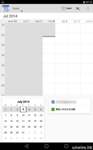 Screenshot_2014-07-03-03-18-24_wm
