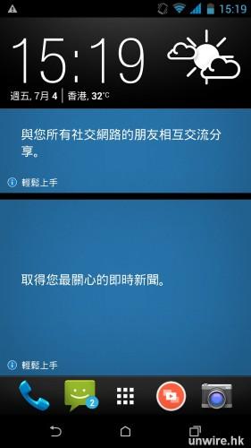 Screenshot_2014-07-04-15-19-09