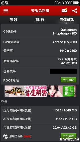 Screenshot_2014-07-06-03-13-36-33