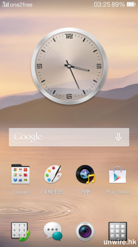 Screenshot_2014-07-06-03-a