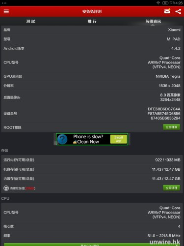 Screenshot_2014-07-11-16-26-28