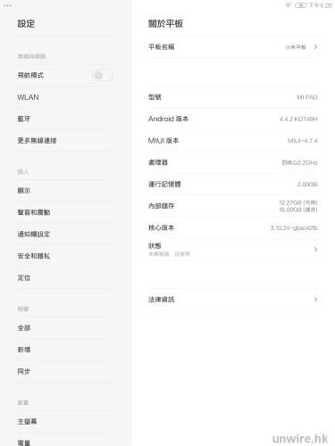 Screenshot_2014-07-11-16-26-49