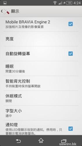 Screenshot_2014-07-14-16-24-58