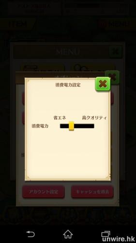 Screenshot_2014-07-18-16-01-03_wm