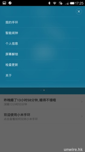 Screenshot_2014-07-22-17-25-49