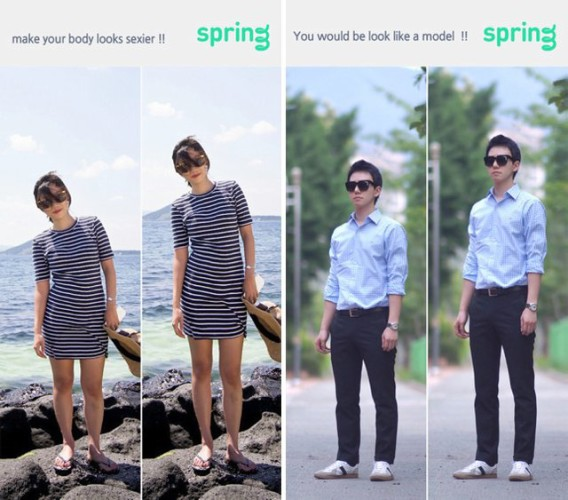 Spring_height_app_2