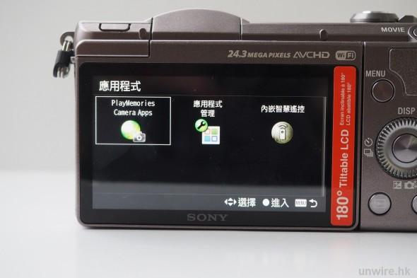 P8190900
