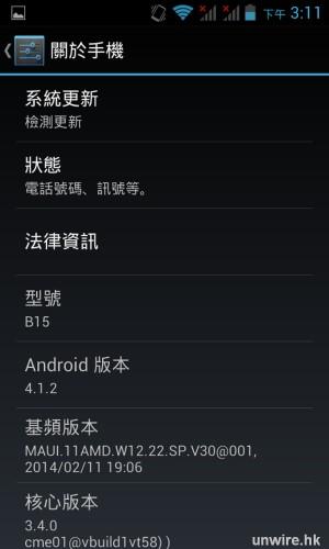Screenshot_2014-08-01-15-11-11