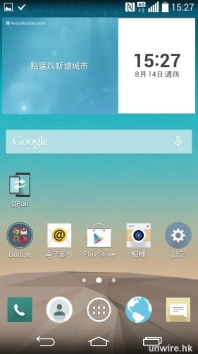 Screenshot_2014-08-14-15-27-22