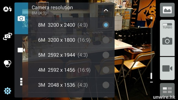 Screenshot_2014-08-20-02-17-18