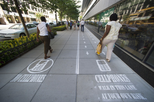Cellphone Lane