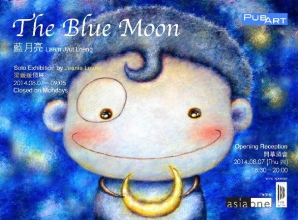bluemoon_invite