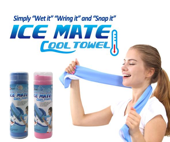 icemate-main