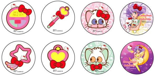 kt_mami_badge