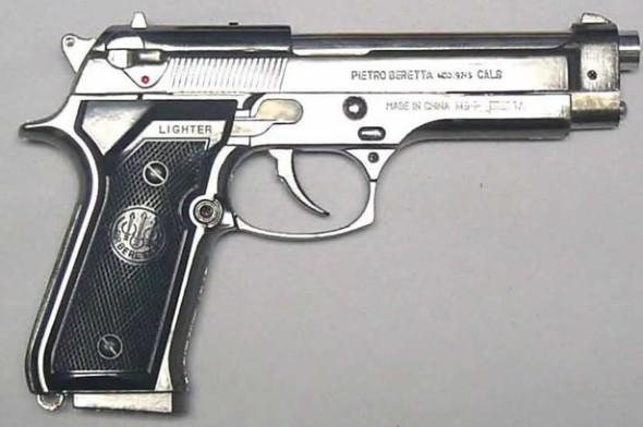 lighter-that-looks-like-gun
