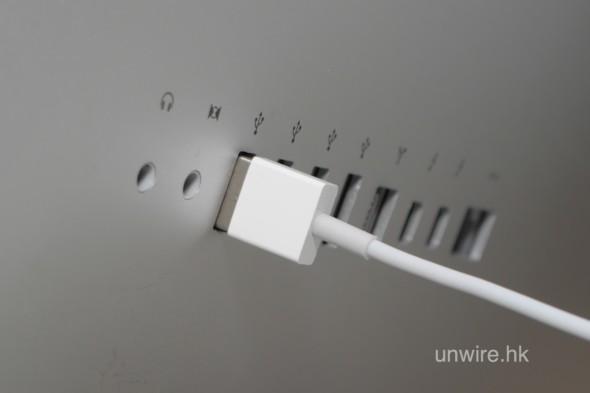 unwirehk_09