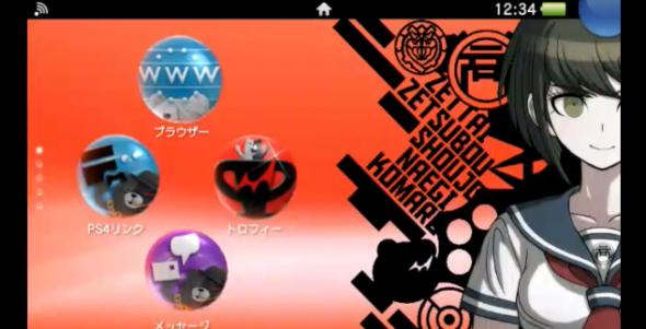 螢幕快照 2014-09-01 下午02.16.34(2)
