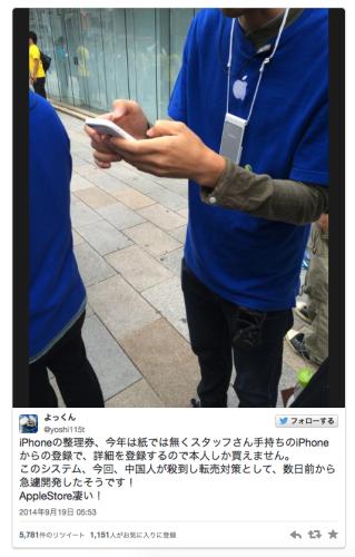 螢幕快照 2014-09-19 下午12.12.14