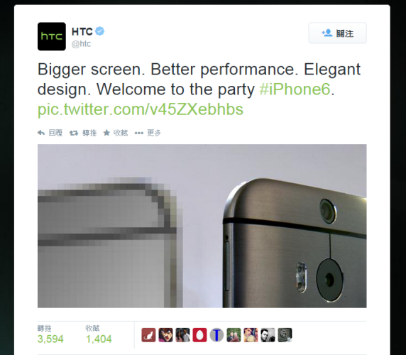 2014-09-10 05_30_08-HTC on Twitter_ _Bigger screen. Better performance. Elegant design. Welcome to t