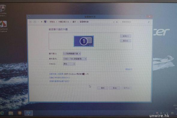 20140910_134030