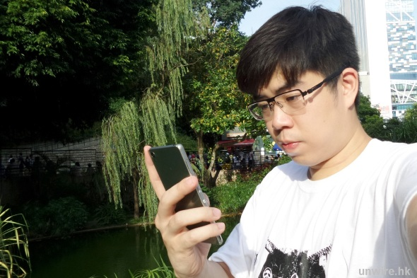 20140914_164830_Kowloon Park Dr