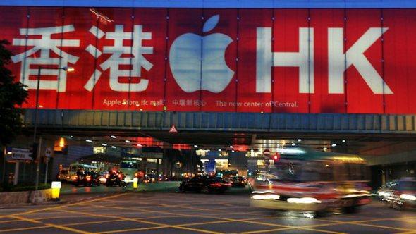 963325-apple-china