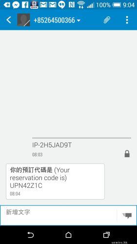 Screenshot_2014-09-16-09-04-59
