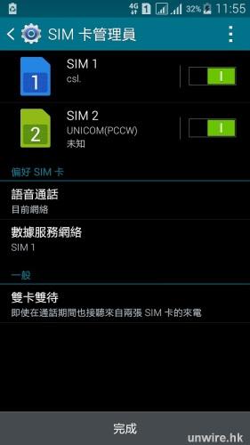 Screenshot_2014-09-24-11-55-13a
