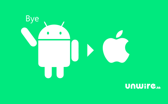android2apple