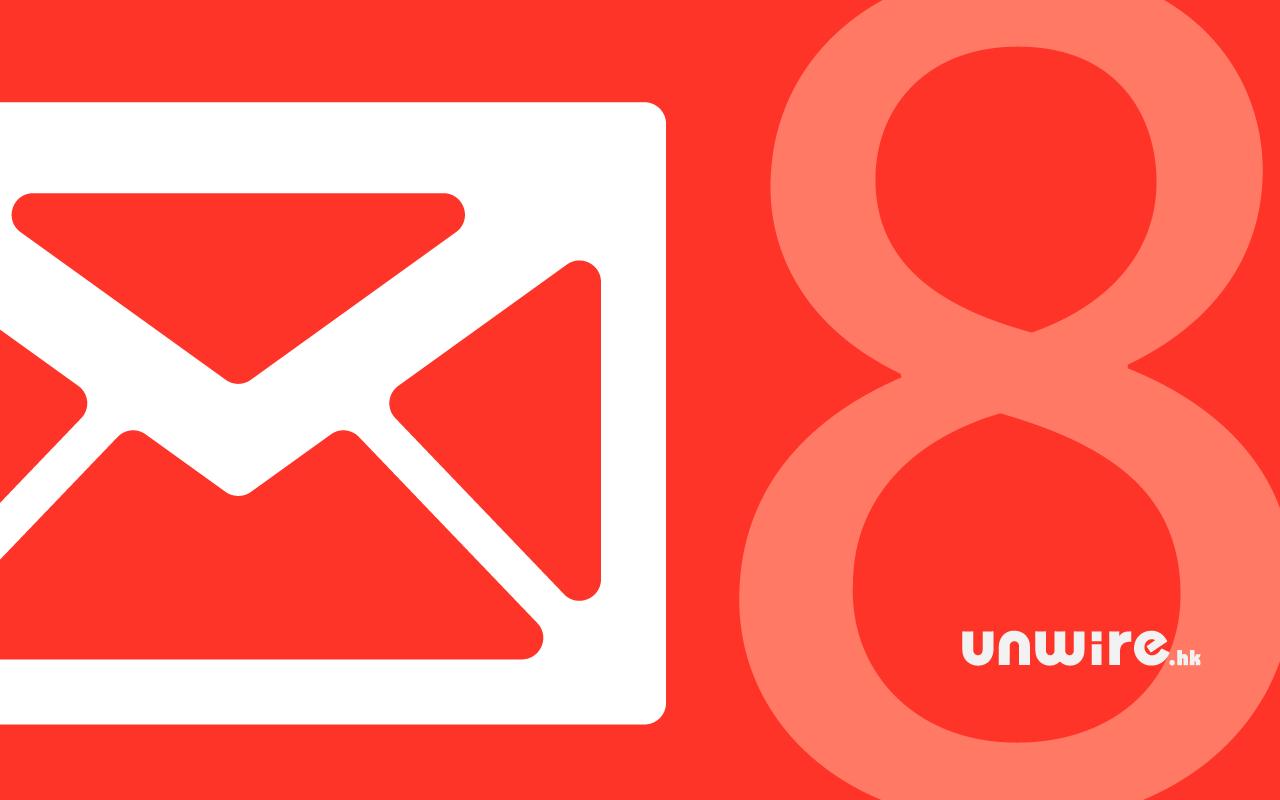 助你成功! 8 個必裝 Gmail 插件 + 外掛功能