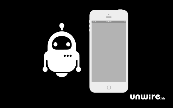 iphonebot