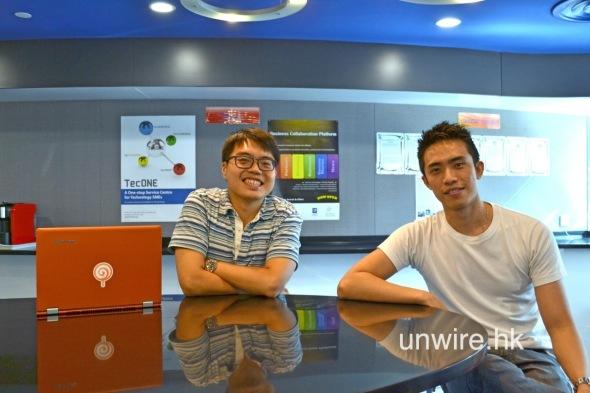 unwire01