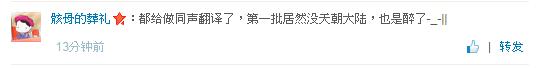 weibo_01