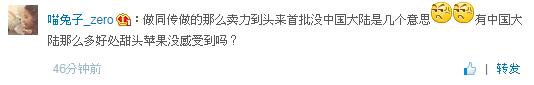 weibo_03