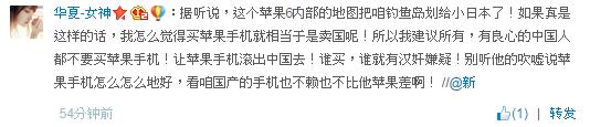 weibo_04