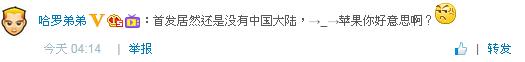 weibo_05