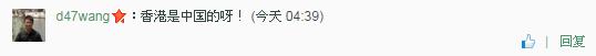 weibo_06