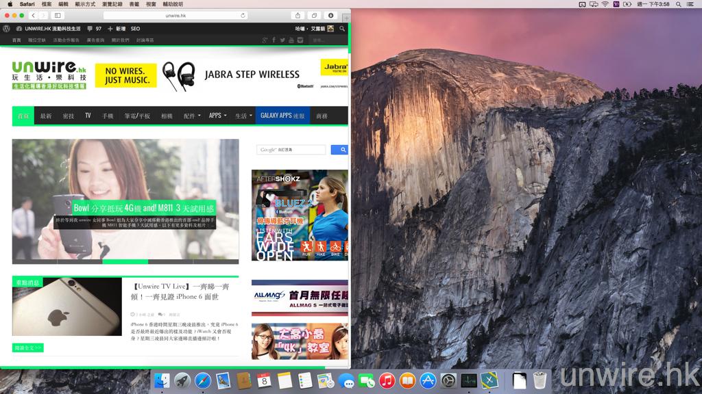 簡單 10 招 ! Windows 轉 Mac 2014 (OS X Yosemite) 必需懂