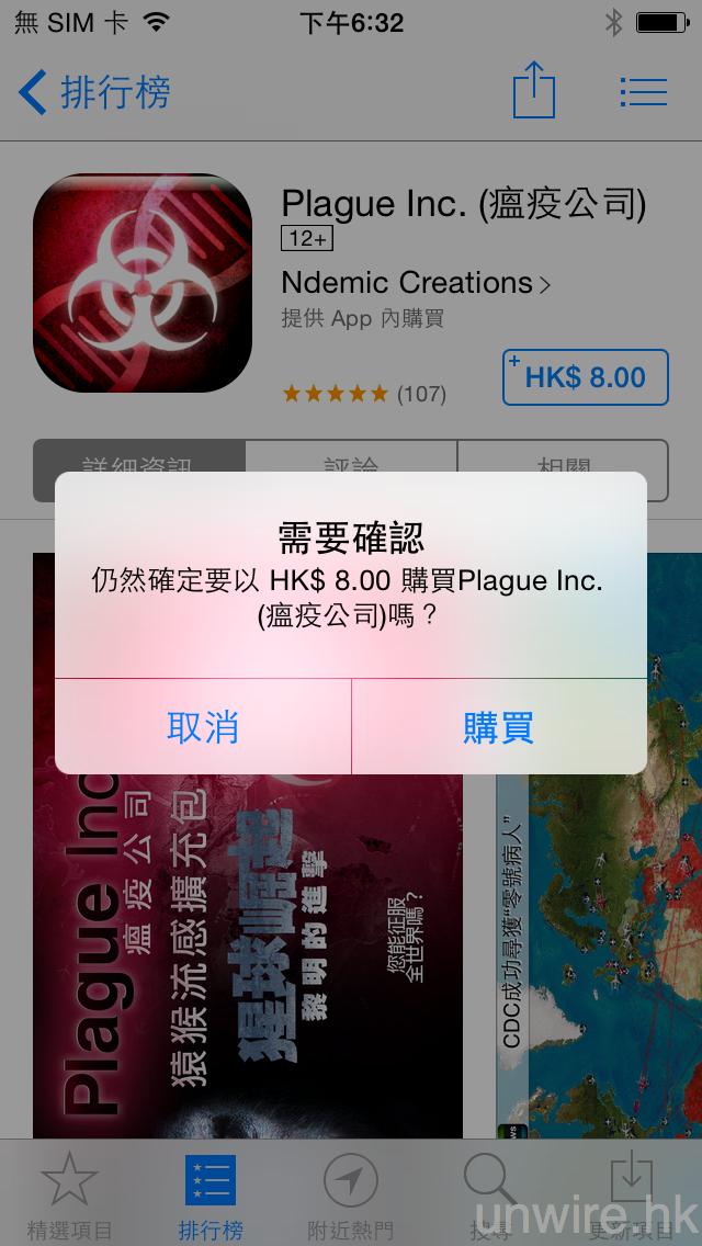iOS 8 必用 ! 教你立即設定 iOS 8 最「著數」功能