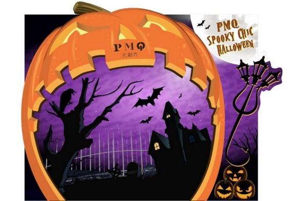 PMQ_Halloween_kv21