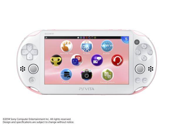 PS Vita PinkWhite (2)