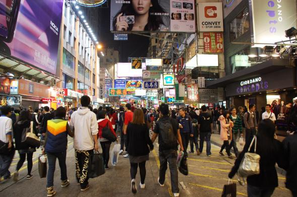 Sai_Yeung_Choi_Street_South_2008_Night