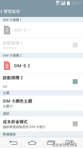 Screenshot_2014-10-20-20-37-17