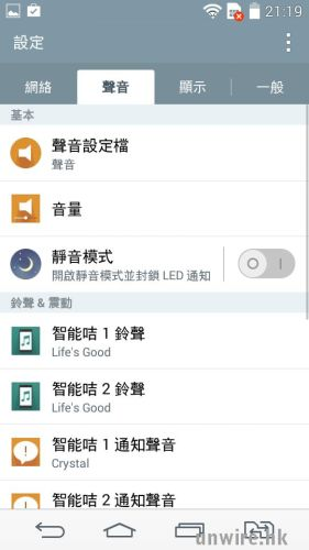 Screenshot_2014-10-20-21-19-41