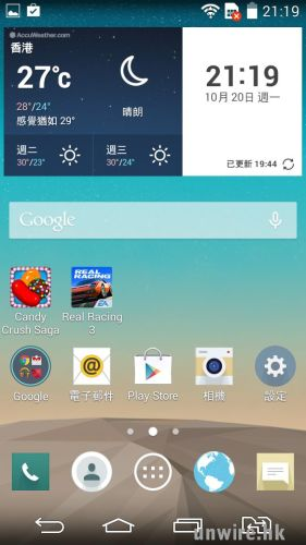 Screenshot_2014-10-20-21-19-47