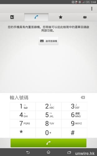 Screenshot_2014-10-22-15-44-43