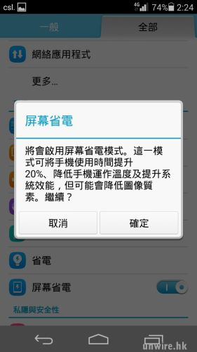 Screenshot_2014-10-29-02-24-33