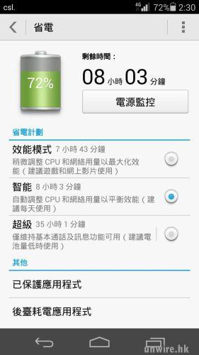 Screenshot_2014-10-29-02-30-29